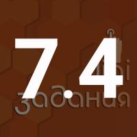 gimn7.4