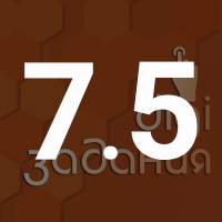 gimn7.5