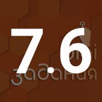 gimn7.6