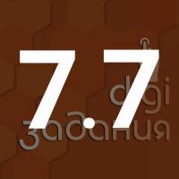 gimn7.7