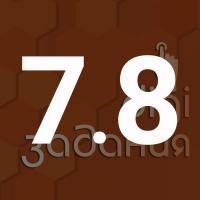 gimn7.8