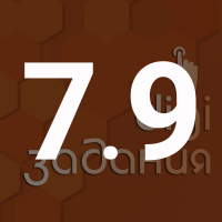 gimn7.9