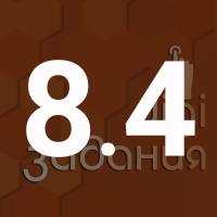 gimn8.4