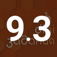 gimn9.3