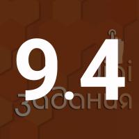gimn9.4